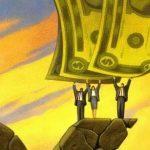 Смягчение кредитной политики как шаг в неопределенность