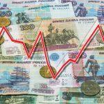 Российские фондовые индексы и их особенности